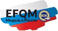 EFQM Model in Russia